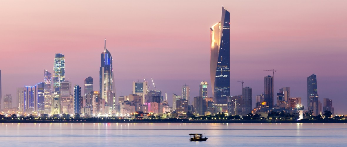 Image for Kuwait landing page