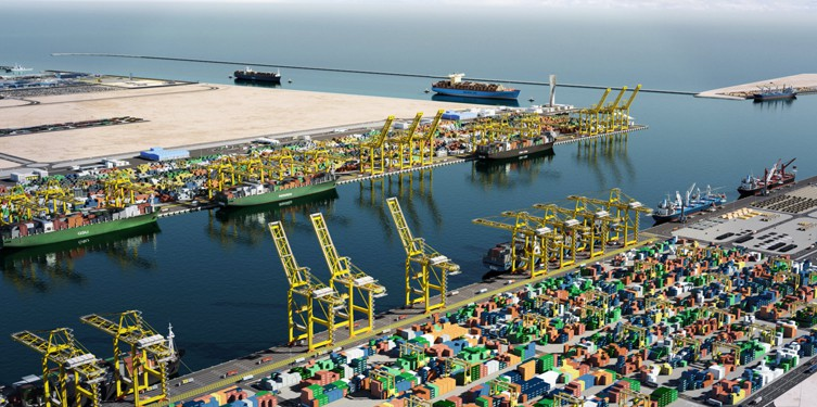 hamad_port_homepage