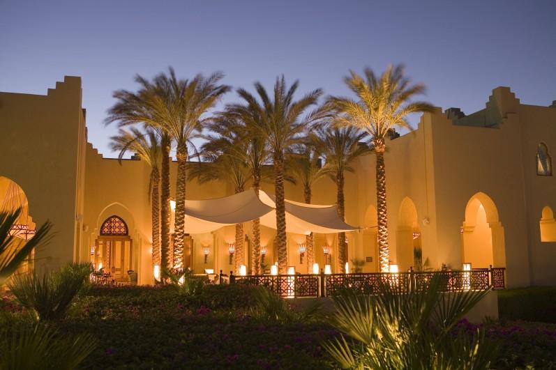 Four Seasons Sharm El Sheik