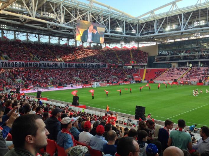 Otkritie Arena - Spartak Stadium